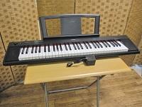 YAMAHA ピアジェーロ 電子ピアノ NP-11