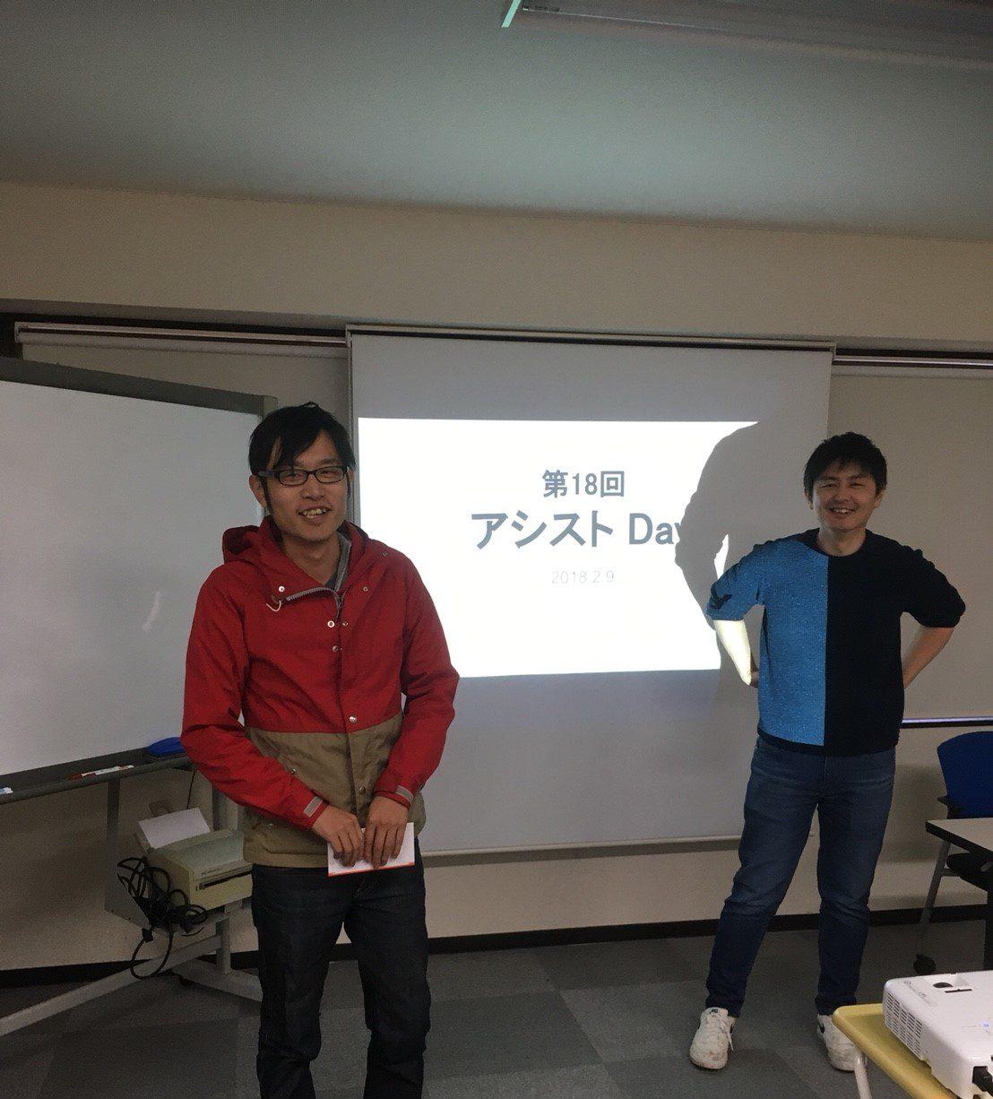 2018.2.9 全体ミーティング_