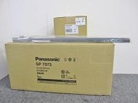 Panasonic シーリングファン SP7073