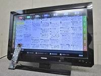 東芝 レグザ 液晶テレビ 26B3