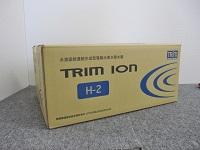 日本トリム H-2 トリムイオン 連続式電解水生成器