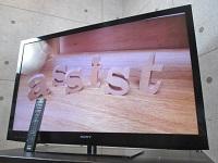 SONY 液晶テレビ KDL-40HX720
