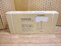 東芝 ズボンプレッサー HIP-T55 スタンドタイプ