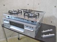 ハーマン 都市ガス Siセンサー搭載 ビルトインガスコンロ DG32N3SR