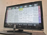東芝 REGZA 液晶テレビ 37C7000