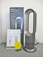 ダイソン hot+cool AM05 ファンヒーター
