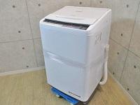日立 ビートウォッシュ 全自動洗濯機 BW-V80A
