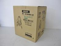 マキタ 高輝度ダイレクトグリーンレーザー 墨出し器 SK311GXZ