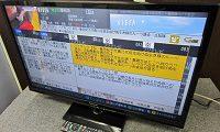 パナソニック VIERA 液晶テレビ TH-L32C6