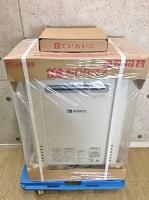 ノーリツ 都市ガス ふろ給湯器 GT-C206SAWX