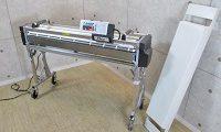 極東産機 ATHLEAD Flex アスリードフレックス 高機能自動壁紙糊付機