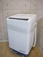 日立 ビートウォッシュ 洗濯機 BW-V70A