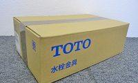 TOTO キッチン用 壁付シングルレバー混合栓 水栓金具 TKGG30SE