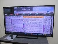 パナソニック VIERA 液晶テレビ TH-55CS600