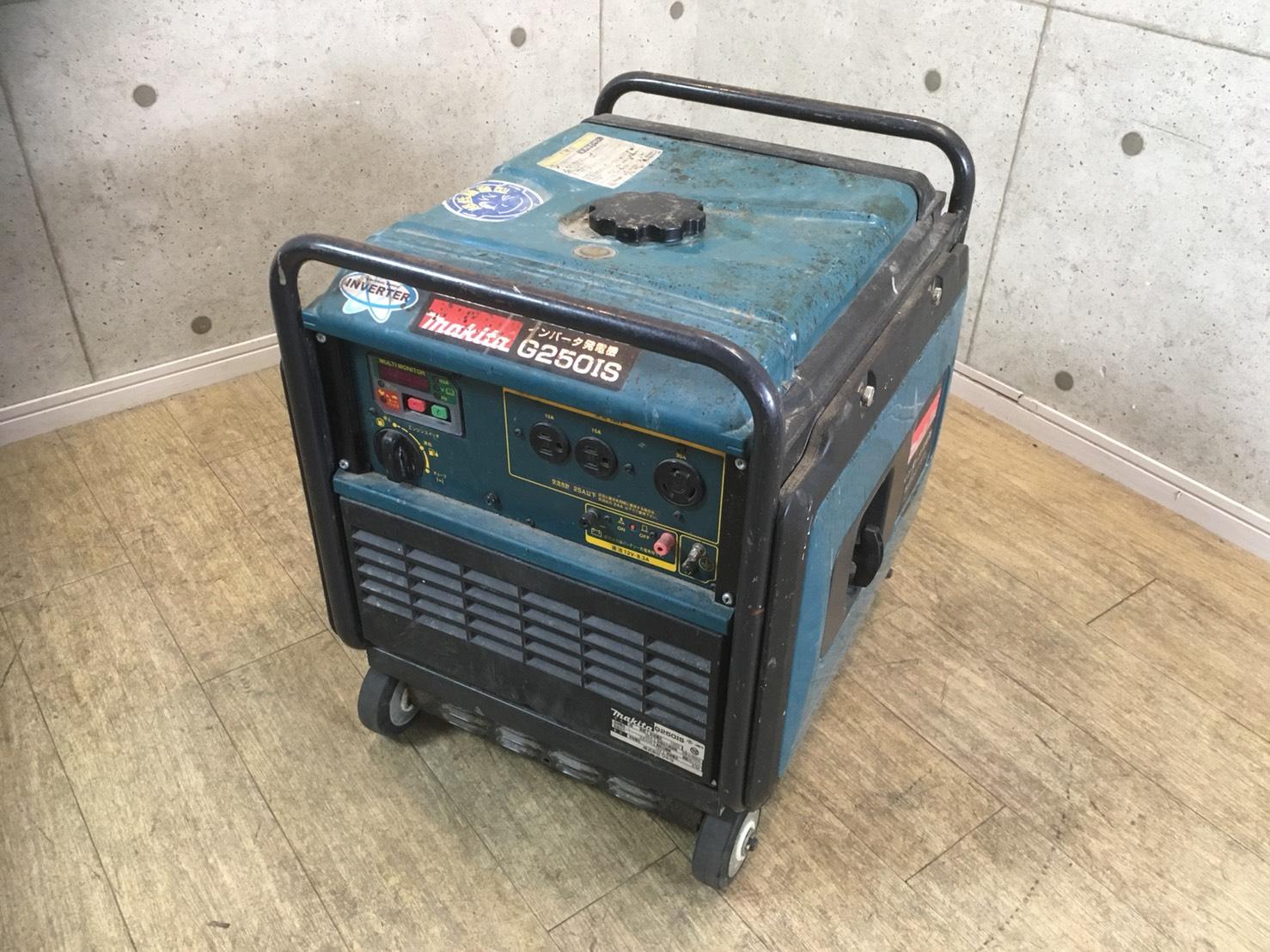 インバータ発電機 マキタ G250IS