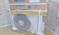 日立 白くまくん エアコン RAS-AJ56E2