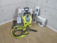 ケルヒャー ベランダクリーナー 家庭用高圧洗浄機 K2.900
