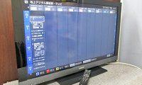SONY BRAVIA 液晶テレビ KDL-40X500