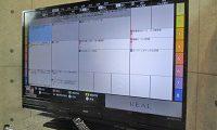 三菱 液晶テレビ LCD-A50BHR8