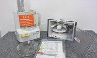 アムウェイ フードプロセッサー E3288J