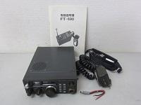 ヤエス トランシーバー FT-690 スピーカーマイク付き