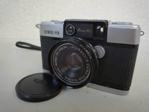 捨てずに済む!思い入れのある古いカメラを手放す最善の方法
