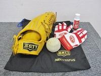 ZETT ネオステイタス 硬式グローブ 内野手用 サイズ3 BPGB12420 RAWLINGS グローブ