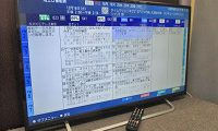 アズマ 液晶テレビ LE-40HDG13D