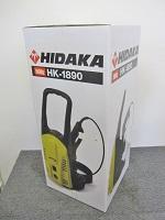 ヒダカ 高圧洗浄機 HK-1890