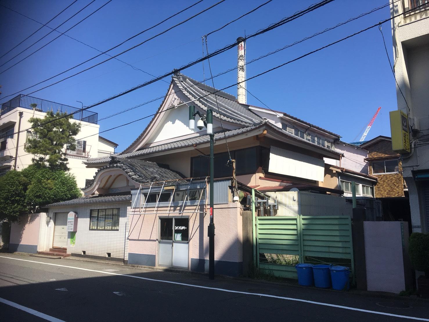 世田谷店の近くにあるレトロな銭湯