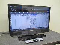 三菱 液晶テレビ LCD-A29BHR4