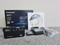 パナソニック 3D1 LUMIX デジタルカメラ DMC-3D1 ブラック