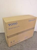 相模原市にて TOTO 温水洗浄便座 TCF6521を買取ました