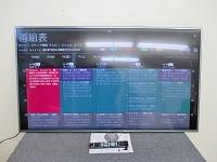 LG 液晶テレビ 55UH6500
