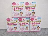 宅配にて森永 E赤ちゃん エコらくパック つめかえ用を買取ました