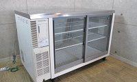 ホシザキ テーブル型冷蔵ショーケース RTS-120SNB