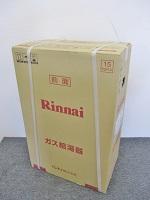 大和市にてリンナイ 給湯器 RUX-A2011W-Eを買取ました
