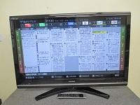 東芝 レグザ 液晶テレビ 42Z9000