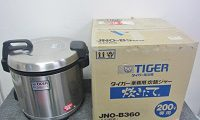 タイガー 炊きたて 業務用炊飯器 JNO-B360