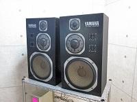 ヤマハ モニタースピーカー NS-1000