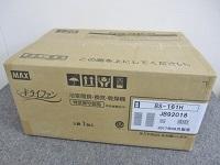 大和市にて MAX 浴室乾燥機 BS-161H を買取ました