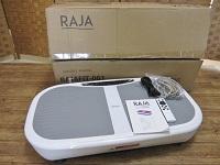 武蔵村山市にて RAJA 振動マシン FIT-001を買取ました