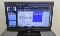 三菱 液晶テレビ LCD-V40BHR3