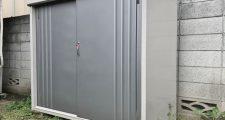タクボ物置 グランプレステージジャスト 約W1500×H1600×D570mm