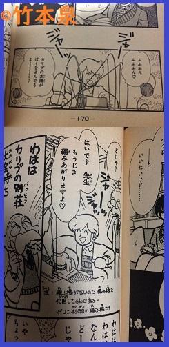 【昭和レトロ】マイコン制御の編み機
