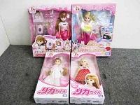 相模原市にて リカちゃん人形セット LD-02 LD-03 を買取ました