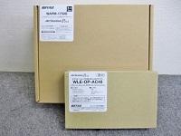 八王子市にて バッファロー 無線LAN WAPM-1750D  を買取ました