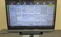 東芝 レグザ LED 32V型 液晶テレビ 32V30