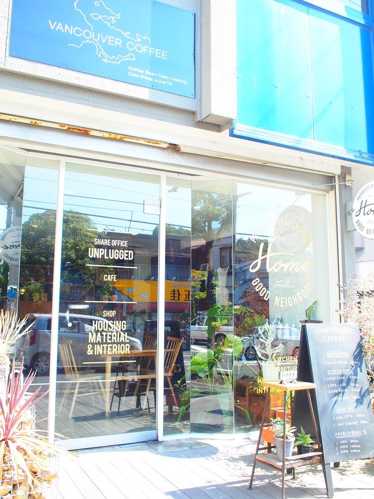 【フォトジェニック探し】スタイリッシュな湘南カフェ♪