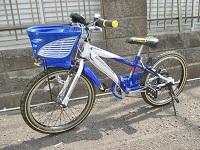 ブリヂストン 子供用自転車 CF084 MFF2.0 ブルー